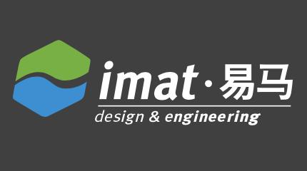华测检测拟收购德国易马(iMat)90%股权
