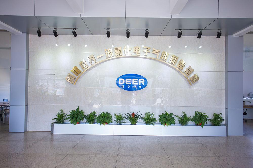 德尔科技(DeerTech)完成11.8亿元A轮融资