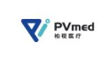 柏视医疗(PV Med)完成近亿元A轮融资