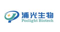浦光生物(PocLight)完成4000万人民币Pre-A轮融资