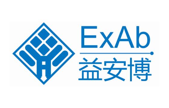益安博(ExAb)完成2500万人民币A轮融资