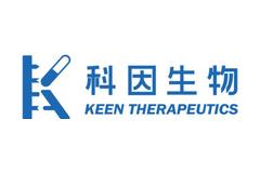 科因生物(KeenThera)获数千万元A轮融资
