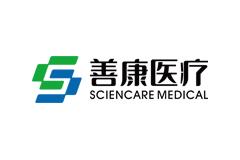 善康医疗(ScienCare)完成1.83亿元B轮融资