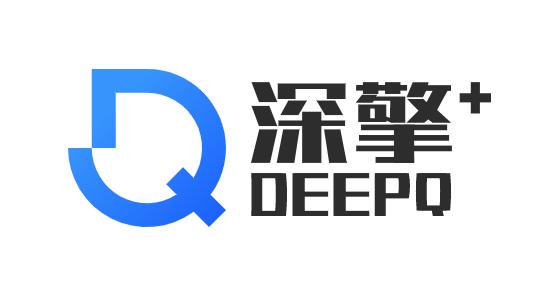 深擎科技(DeepQ)完成1亿人民币A轮融资