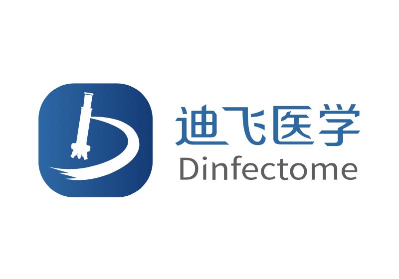 迪飞医学(Dinfectome)完成数千万人民币A+轮融资
