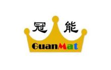 冠能光电(GuanMat)完成数千万元A轮融资