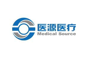 医源医疗(Medical Source)完成新一轮融资