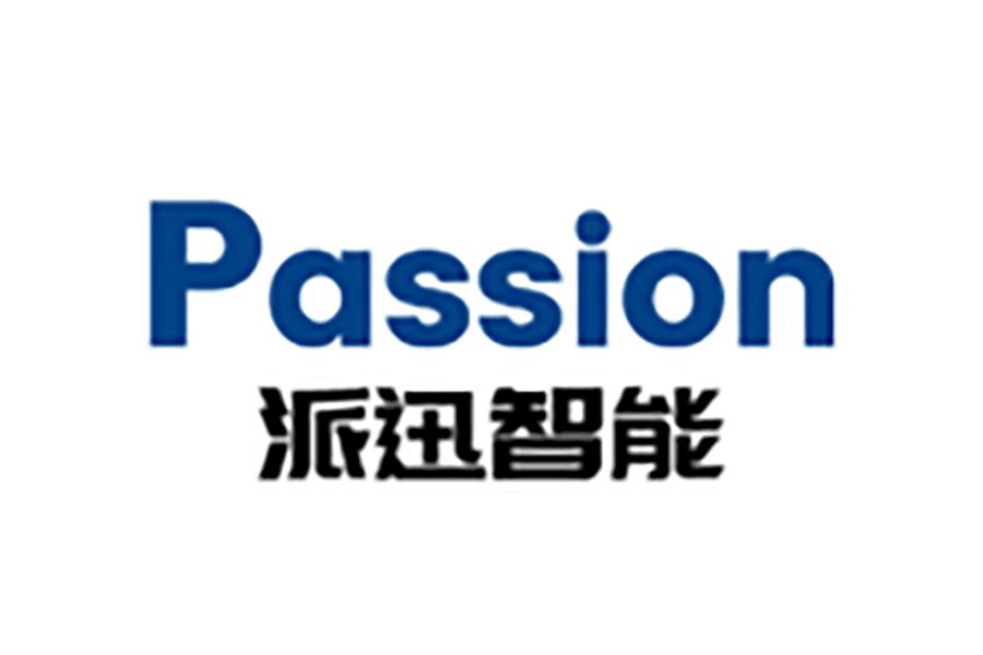 派迅智能(PassionIOT)完成数千万人民币Pre-A+轮融资