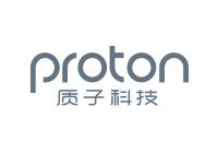 质子科技(ProtonTech)数千万元人民币A轮融资