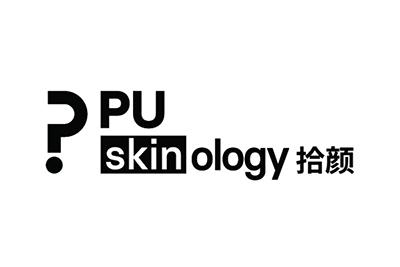 拾颜(PUskinology)完成近亿元A轮融资
