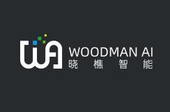 樵弋智造(WoodmanAI)完成Pre-A轮融资