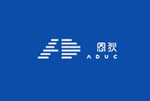 恩狄集成电路(ADUC)完成数千万人民币A轮融资