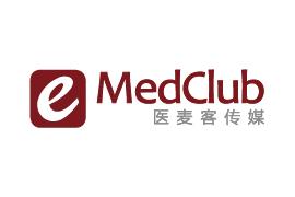 医麦客(eMedClub)完成数千万人民币A轮融资