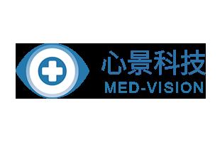 心景科技(Med-Vision)完成数千万元A轮融资