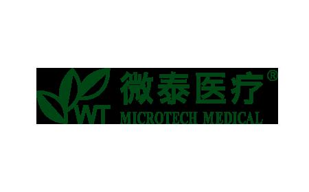 微泰医疗(MicroTechMedical)将于10月19日登陆港交所